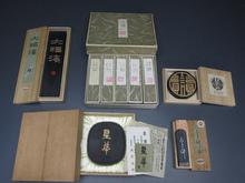 呉竹精昇堂 「大福海」