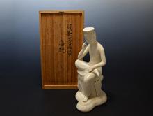 陶磁器弥勒菩薩座像