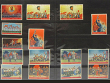 中国切手 革命的な現代京劇