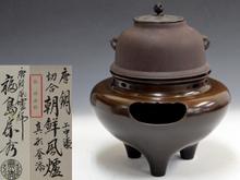 唐銅朝鮮風炉