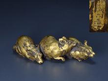 塗金銅 干支 子(鼠)