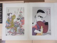 喜多川歌麿版画集