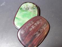 中国翡翠製硯