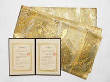24金プラチナ二重箔 袋帯