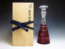 黒木国昭 酒瓶