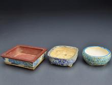 香山 盆栽鉢