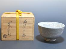 田原陶兵衛 茶碗