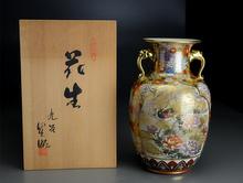 九谷焼 耳付大花瓶